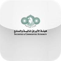 SCA UAE