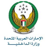 UAE - MOI
