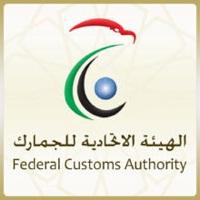 FCA-UAE
