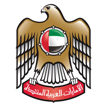 UAE Government Apps - The Official Portal of the UAE Government